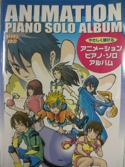 2003 Anime Manga Best 40 Piano Sheet Music Book / .hack//, inuyasha, Prince of Tennis etc [as009]