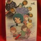 Gundam Zeta the movie 2 Lovers guide book /Z, II