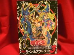 Yu-Gi-Oh trading card game valuable book catalog #3 /RARE, ASIA