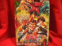 Yu-Gi-Oh trading card game valuable book catalog #4 /RARE, ASIA