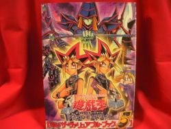 Yu-Gi-Oh trading card game valuable book catalog #5 /RARE, ASIA