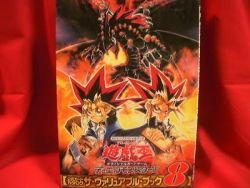 Yu-Gi-Oh trading card game valuable book catalog #8 /RARE, ASIA