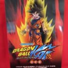 Dragon Ball (Kai, Z, GT) Piano Sheet Music Collection Book