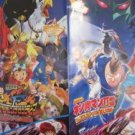 Digimon Frontier & Ultimate Muscle Second Generation the movie art guide book w/extra
