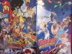 Digimon Frontier & Ultimate Muscle Second Generation the movie art guide book�w/extra