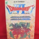 Dragon Warrior(Quest) VI 6 official guide art book / Super Nintendo, SNES