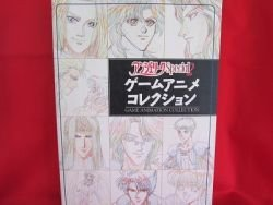 Angelique special animation collection book / Playstation, PS1,SEGA Saturn, SS
