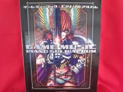 34 VideoGame Music Piano Sheet Music Collection Book / ZELDA, Final Fantasy etc