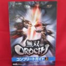 Warriors Orochi complete guide book #1 /PS2,XBOX360