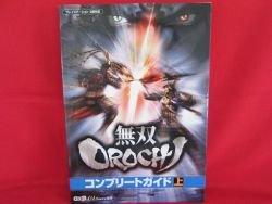 Warriors Orochi complete guide book #1 /PS2,XBOX360