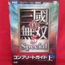Dynasty Warriors 5 Special complete book #1 /PS2,PSP