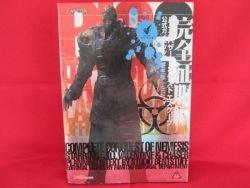 Resident Evil 3 Last Escape guide book /Biohazard,PS1