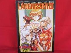 Langrisser III 3 strategy guide book /SEGA Saturn, SS
