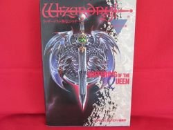 Wizardry Gaiden I strategy guide art book /GAME BOY, GB