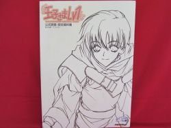 OUJISAMA LEVEL 1 illustration art book /Playstation, PS1