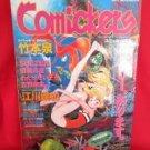"""""Comickers"""" spring/1996 Japanese Manga artist magazine book"