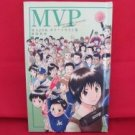MAJOR 'MVP' illustration art book /Anime,Takuya Manda