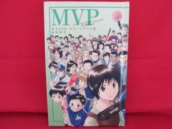MAJOR 'MVP' illustration art book /Anime,Takuya Manda