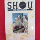 Shou Kitagawa 'SHOU' illustration art book /19, BB fish, C, Hotman