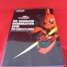 SD Gundam G Generation DS complete guide book /Nintendo DS