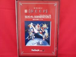 SD Gundam G Generation Zero 0 complete strategy guide book /Playstation, PS1