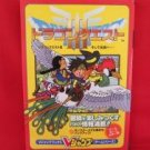 Dragon Warrior (Quest) III 3 strategy guide book /GAME BOY, GB
