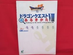 Dragon Warrior (Quest) VII 7 'trekking on the world' guide book /Playstation, PS1