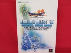 Dragon Warrior(Quest) VII 7 official strategy guide book /Playstation, PS1