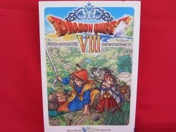 Dragon Quest VIII 8 official complete strategy guide book w/sticker