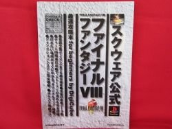 Final Fantasy VIII 8 strategy guide book