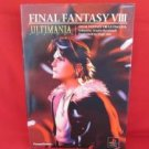 Final Fantasy VIII 8 Ultimania perfect strategy guide book