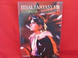 Final Fantasy VIII 8 Ultimania perfect strategy guide book