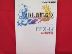 Final Fantasy X 10 'fast & first' official strategy guide book