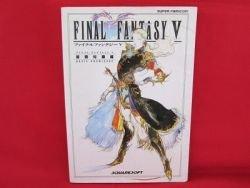Final Fantasy V 5 basic knowledge art book