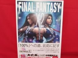 Final Fantasy X-2 official final strategy guide book