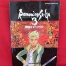 Romancing SAGA 3 official guide book /Super Nintendo, SNES