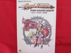 Depth Fantasia official complete guide book w/CD