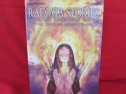 Radiata Stories official complete guide book