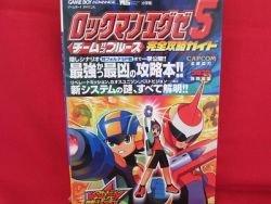 Mega Man Battle Network 5 perfect navigation guide book /GAME BOY ADVANCE, GBA