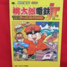 Momotaro Dentetsu Jr. strategy guide book /GAME BOY, GB