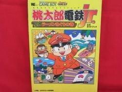 Momotaro Dentetsu Jr. strategy guide book /GAME BOY, GB