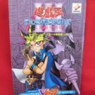Yu-Gi-Oh 1 Duel Monsters perfect guide book #1 / GAME BOY, GB
