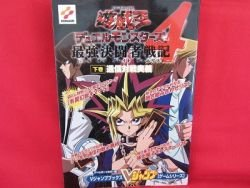 Yu-Gi-Oh 4 Duel Monsters perfect guide book #2 / GAME BOY, GB