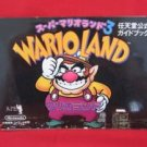 Wario Land official strategy guide book /GAME BOY, GB