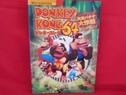 Donkey Kong 64 strategy guide book