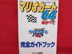 Mario Kart 64 complete guide book