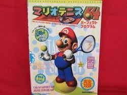MARIO TENNIS 64 Perfect Program strategy guide book