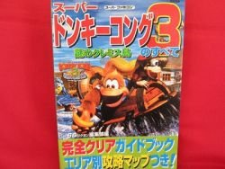 Donkey Kong Country 3 perfect strategy guide book /Super Nintendo, SNES