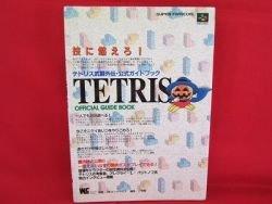 TETRIS official guide book / Super Nintendo, SNES