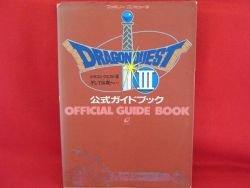 Dragon Warrior III 3 official guide illustration art book /Quest